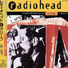 Radiohead : Creep